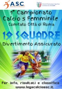 Banner calcetto 2C