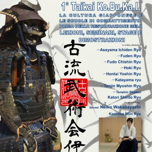 1° Manifestazione Taikai Ko.Bu.Ka.l