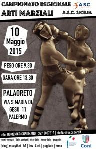 CAMPIONATOREGIONALE10MAGGIO2015_5