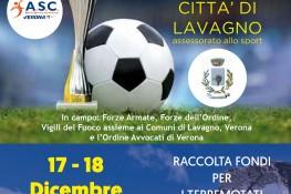 Trofeo Interforze - Citt   di Lavagno