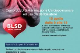 Corso BLSD di Rianimazione Cardiopolmonare ed uso del defibrillatore