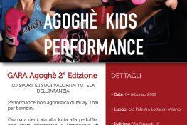 AGOGH   KIDS PERFORMANCE