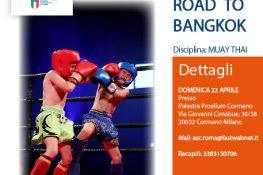 Road to Bangkok ASC Lazio