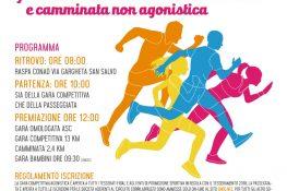 Wine run - Gara podistica circuito Corrilabruzzo e camminata non agonistica ASC ABRUZZO