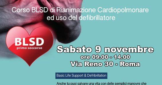 SABATO 9 NOVEMBRE 2019 – CORSO BLSD di Rianimazione Cardiopolmonare ed uso del defibrillatore